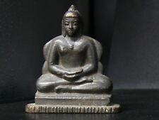 (cN523) Tibet :  Old Tibetan Bronze Buddha Sculpture Hand Carved
