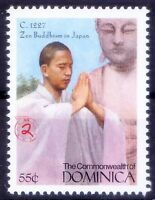 Monk Dogen 1st Zen Buddhist temple in Japan, History, Dominica MNH Millennium (n