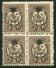 Turkey: OTTOMAN Stamps-ISFILA cat. # 542