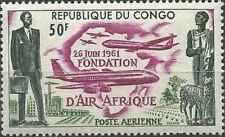 Timbres à thème de Congo