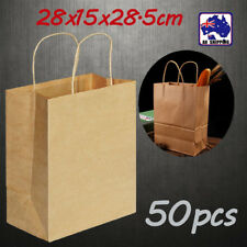 50pcs 28*15*28.5 Kraft Paper Bag Gift Carry Shopping Wrap w/ Handle WGIF52425x50