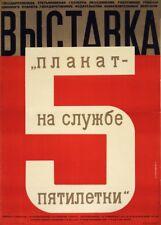 Soviet constructivismo exposición de 5 años de cartel de plan ruso cartel de propaganda
