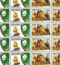 URUGUAY BRASIL Joint issue Garibaldi freemason masonic horse ship MNH full sheet