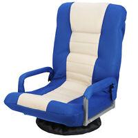 Floor Chair Folding Adjustable Swivel with Armrest Blue 360-Degree Swivel Gaming