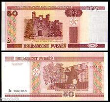 BIELORRUSIA BELARUS 50 rublos 2000  Pick 25a SC - UNC