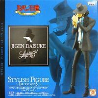 Lupin III DX Stylish Figure 3 Jigen Daisuke BANPRESTO from JAPAN