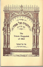 The Trieste Haggadah of 1864 - (copy) Passover