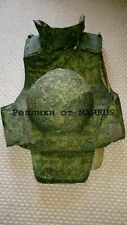 NEW SET!!! Replica Russian Army 6b23-1 and Replica helmet 6b7-1m and cover, EMR