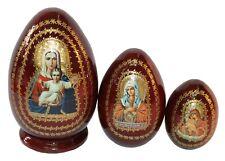 3 EGG SHAPED RUSSIAN NESTING MATRYOSHKA DOLLS/LEUSHINSKSYA VIRGIN MARY 10 cm