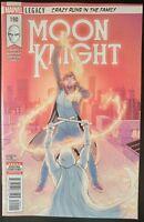 MOON KNIGHT #190 (2018 MARVEL Comics) ~ VF/NM Comic Book