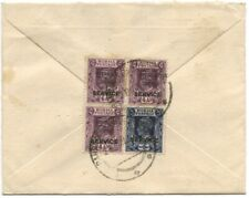 "Burma 1948 Official Env. Airmail to USA w/""SERVICE"" 1a & 4a (x3)"