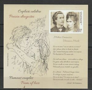 Romania STAMPS 2020 EMINESCU NATIONAL POET MS MNH POST VERONICA MICLE