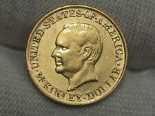 AU/UNC 1917 McKinley Gold Dollar - US Commemorative.  #2