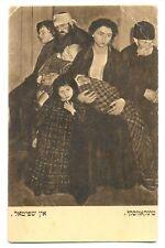 Judaica Russian PС Publishing House Jehudia N 153 Warsaw 1910s