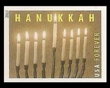 US 4824a Hanukkah imperf NDC single MNH 2013