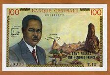 Cameroun, 100 francs, ND (1962), P-10, UNC with 2 pinholes