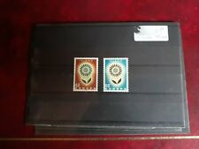timbre islande europa ** neuf n340/1 1964