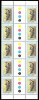 1980 AUSTRALIA CHRISTMAS GUTTER STRIP 60c MADONNA & CHILD STAMPS - MINT PERFECT
