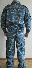 Genuine MANY Sizes Russian Police Spetsnaz SOBR Officer Uniform Urban Camo Suit