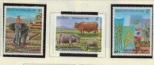 LAOS Sc 502-4 NH issue of 1983 - DOMESTIC ANIMALS