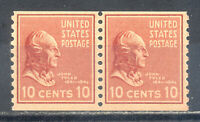 US Stamp (L2721) Scott# 847, Mint NH OG, Nice Vintage Coil Pair
