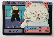 Dragon Ball Z Super Barcode Wars Multi Scanning System 31