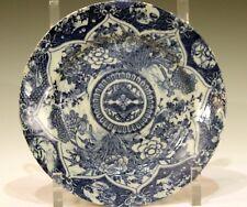 "Antique Japanese Transfer Ware Arita Porcelain Plate Blue & White Export 8 1/2"""