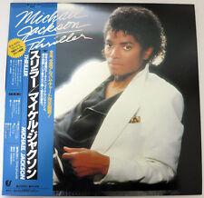 "erd57 Japan Original Vinyl Record 33/12"" Michael Jackson Thriller  w/OBI ♪"