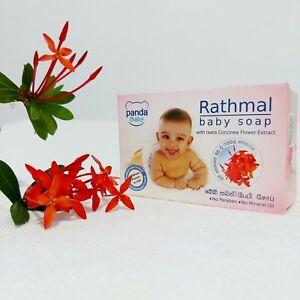 Natural Panda Rathmal Healthy Baby Soap Body Wash Delicate Skin Herbal  Care 75g