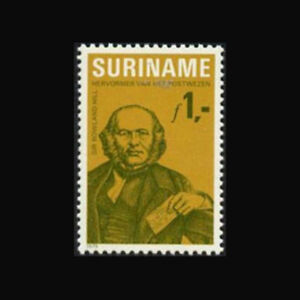 SURINAM, Sc #538, MNH, 1979, Sir Rowland Hill, Cpl set, AXXAS8Z-9