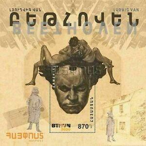 Ludwig van Beethoven the 250th anniversary Armenia Souvenir Sheet music NEW