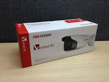 Hikvision 2MP DS-2CD4B26FWD-IZS 2.8-12mm, Darkfighter Smart IPC IR Bullet Camera