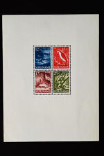 Suriname # 263a S/S XF OG LH Selvage NH Stamps Catalog Value $90.00
