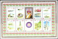 Oman 2005 ** Mi.615/24 Nationalfeiertag National Day Militär Military