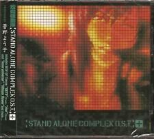 MICA-0142 Ghost in the Shell Stand Alone Complex Solid State Society OST Miya CD