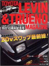 TOYOTA LEVIN & TRUENO AE86 Book Tuning JAPAN 4AG AE86   Vol.21