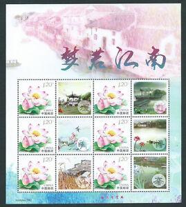 China Dream Like Jiangnan Special S/S Flower 夢若江南 花