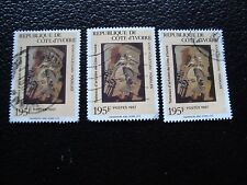 COTE D IVOIRE - timbre yvert/tellier n° 793 x3 obl (A28) stamp