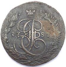 Russie 5 Kopecks Catherine II 1787 Bronze #888