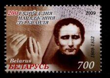 Inventor Blind writing Louis Braille. 1w. Belarus 2009