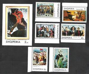Albania Stamp 1969  Tirana-Natonal Gallery,Paintings