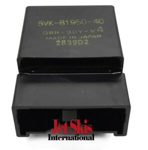 Yamaha 5VK-81950-41-00 - RELAY ASSY