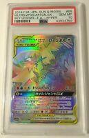 Pokemon PSA 10 GEM MINT Moltres Zapdos Articuno GX FA Hyper Sky Legend Japanese