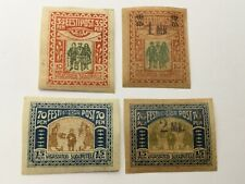 old stamps  ESTONIA     x  4  mm 1920 inc surcharged