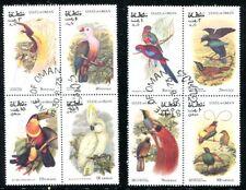 OMAN 1972 RARE BIRDS SET OF EIGHT COMPLETE!