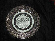 Karshi Original Jerusalem Jewish Hebrew Prayer House Blessing Silver Plate Tray