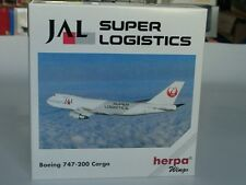 Herpa Wings B747-200F JAL Super Logistics - 502481 - 1/500 - sold out