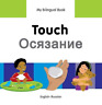Milet Publishing-My Bilingual BookvTouch (EnglishvRussian) (US IMPORT) HBOOK NEW