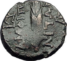 AMPHIPOLIS Macedonia 148BC RARE R2 Ancient Greek Coin DEMETER & GRAIN EAR i62712