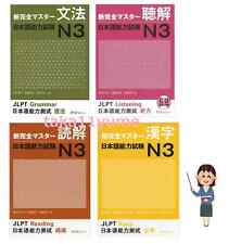 Set of 4 JLPT N3 Japanese Language Proficiency Test Shin Kanzen Master New
